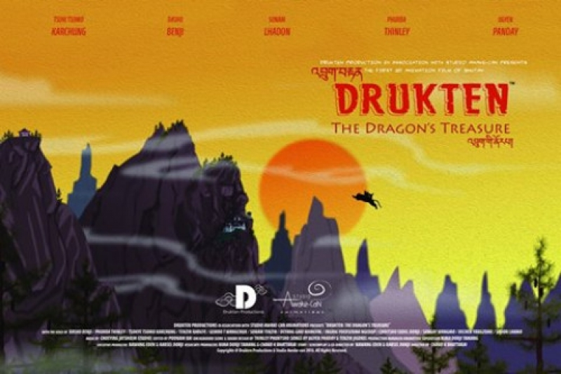 2D Animation Movie Poster - Drukten